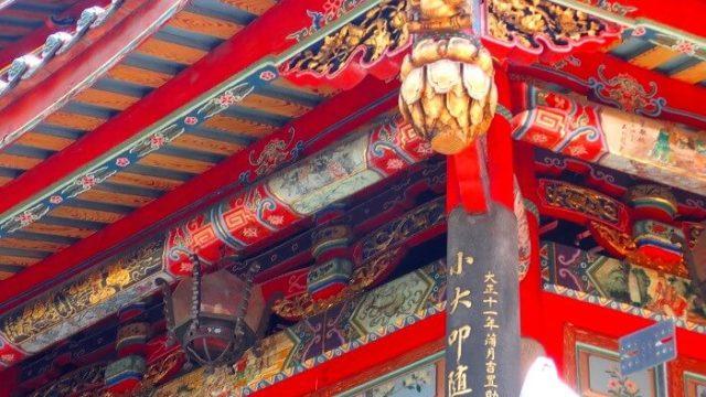 台湾のお寺の装飾