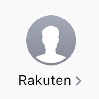偽Rakuten