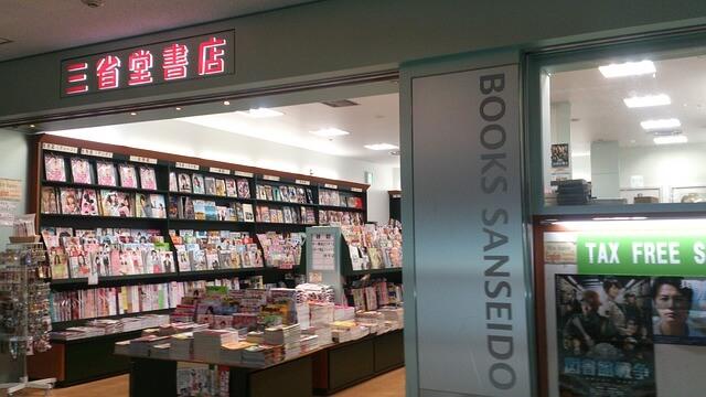 日本の本屋