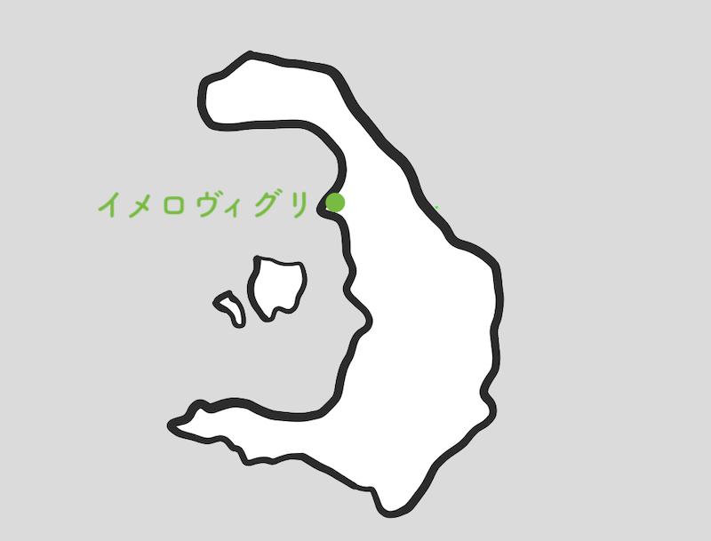 イメロヴィグリの地図