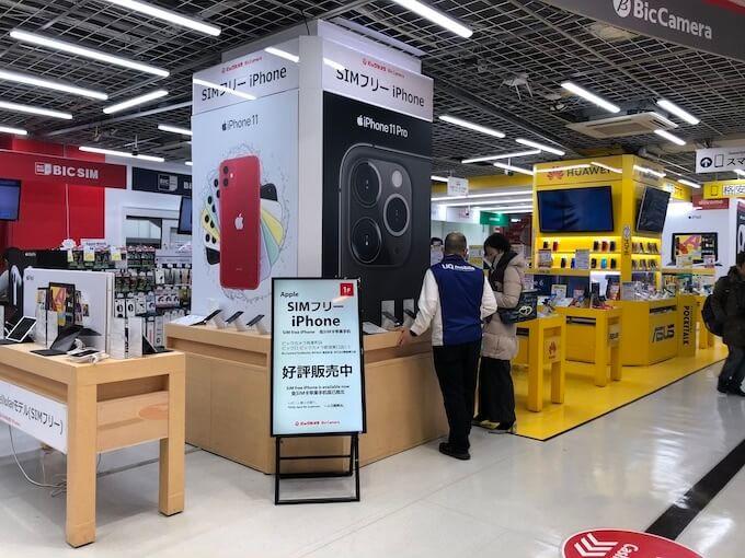 ビックカメラ有楽町店のSIMフリーiPhone売り場