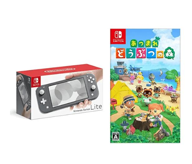 Switch Lite(Nintendo)とどうぶつの森のセット