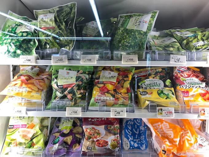 コンビニの冷凍野菜